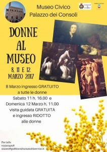 Museo-CivicoPalazzo-dei-Consoli-212x300