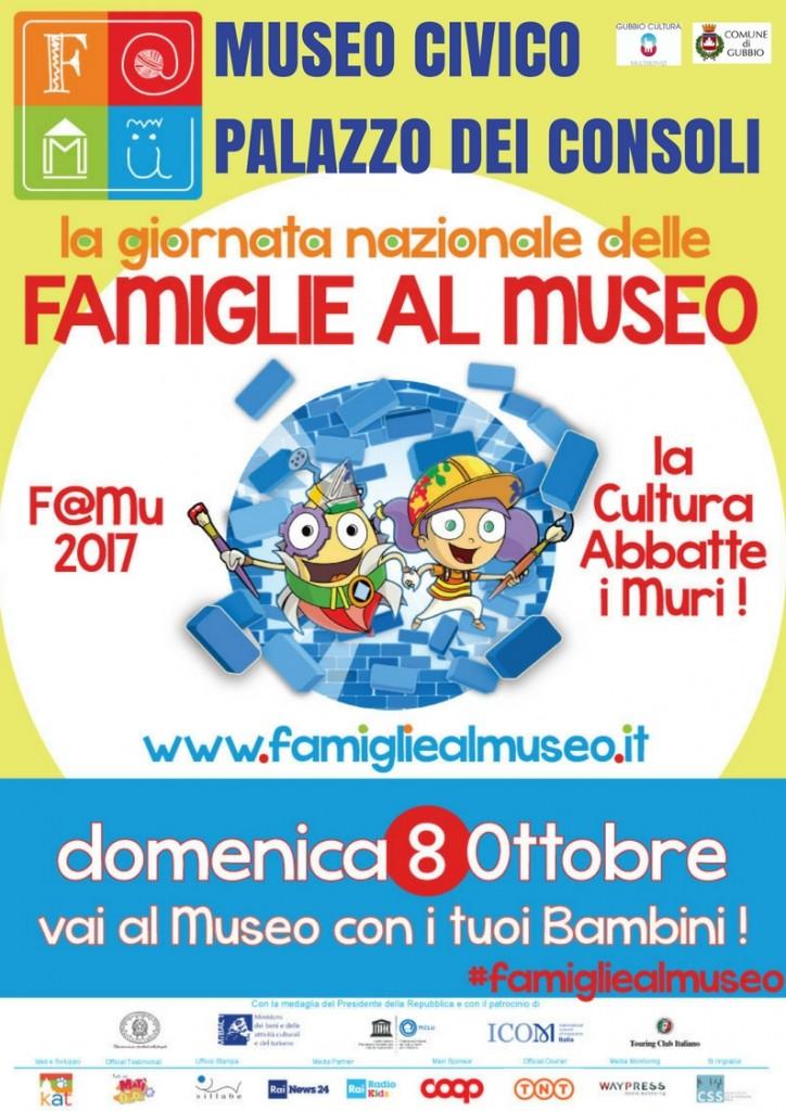 MUSEO CIVICOPALAZZO DEI CONSOLI (3)